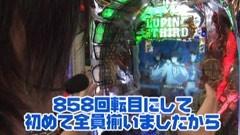 #215 ビジュRパチンコ劇場/CRルパン三世 消されたルパン 394ver./動画