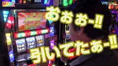#15 打チくる!?/パチスロAKB48〜戦国乙女/動画