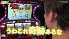 #16 打チくる!?/パチスロAKB48〜戦国乙女/動画
