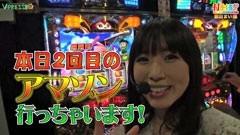 #75 打チくる!?/パチスロ 緑ドンVIVA2/動画