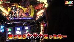 #116 打チくる!?/パチスロ蒼天の拳2/動画