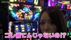 #133 打チくる!?/パチスロ蒼天の拳2/動画