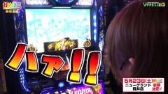 #247 打チくる!?/バジ絆/動画
