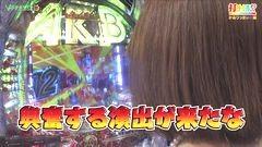 #154 打チくる!?/AKB48 バラの儀式/動画