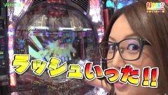 #155 打チくる!?/AKB48 バラの儀式/動画
