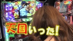 #163 打チくる!?/押忍!サラリーマン番長/動画