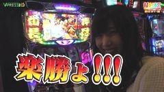 #165 打チくる!?/押忍!サラリーマン番長/動画