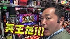 #169 打チくる!?/アナザーゴッドハーデス/動画
