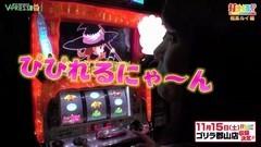 #173 打チくる!?/シンデレラブレイド2/動画
