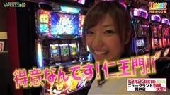 #181 打チくる!?/押忍!サラリーマン番長/動画
