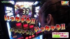 #190 打チくる!?/SUPER BINGO NEO/動画