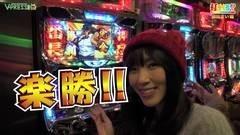#191 打チくる!?/押忍!サラリーマン番長/動画