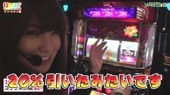 #195 打チくる!?/沖ドキ!/動画