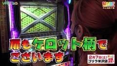 #199 打チくる!?/パチスロ鉄拳2nd/動画