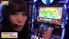 #202 打チくる!?/バジ絆/大海物語3/動画