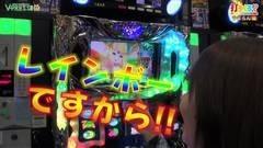 #223 打チくる!?/パチスロ アラジン AII/動画