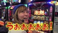 #237 打チくる!?/アナザーゴッドハーデス/ジャグラー/動画
