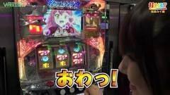 #249 打チくる!?/パチスロ 戦国コレクション2/動画