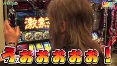 #259 打チくる!?/アナゴハーデス/動画