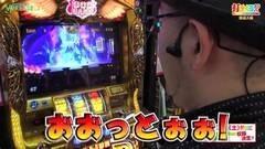 #266 打チくる!?/ミリオンゴッド-神々の凱旋-/動画