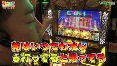 #268 打チくる!?/ミリオンゴッド-神々の凱旋-/動画