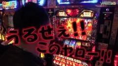 #269 打チくる!?/アナザーゴッドハーデス/動画