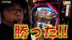 #271 打チくる!?/パチスロ三國志/ニューパルサーDX/動画