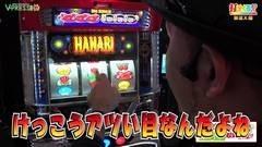 #277 打チくる!?/ハナビ/動画