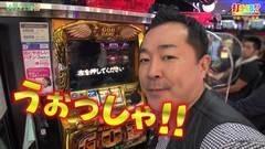 #278 打チくる!?/ミリオンゴッド-神々の凱旋-/動画