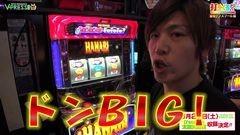 #285 打チくる!?/ハナビ/動画