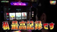 #349 打チくる!?/沖ドキ!/クイーンハナハナ /動画