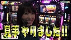#352 打チくる!?/北斗の拳 転生の章 後編/動画