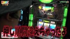 #361 打チくる!?/ジャッカスチーム 後編/動画