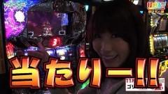#369 打チくる!?/北斗の拳 強敵 前編/動画
