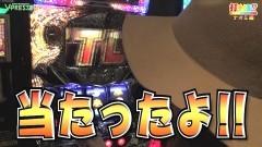 #371 打チくる!?/北斗の拳 強敵 前編/動画