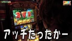 #399 打チくる!?/ミリオンゴッド-神々の凱旋- 前編/動画