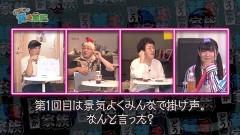 #115 貧乏家族/ハーデス/北斗 転生/動画