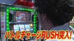 #6船長タック2nd/獣王 王者の帰還/動画