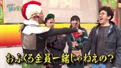 #95 貧乏家族/AKBワンツースリー/慶次2漆黒/Reゼロ/バジ�V/動画