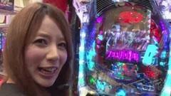 #62 ガケっぱち!!/しおねえ/マキシマムパーパーサム つよし/動画