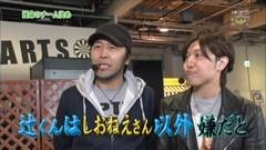 TAIMAN×アゲ満 最強 SPECIAL コンビ 前編/動画