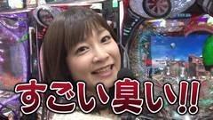 #191 ガケっぱち!!/坂本(アホマイルド)/動画