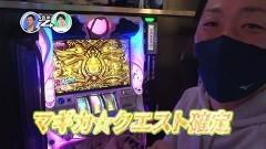 #173 TAI×MAN/まどマギ2/動画