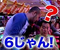 #5黄昏☆びんびん物語� リングにかけろ・BLOOD+・南国育ち/動画