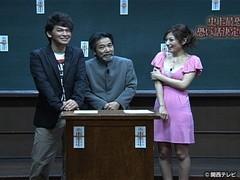 怪談グランプリ2009/動画