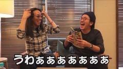 #3 ナイトスクープ/ファンキージャグラー/動画