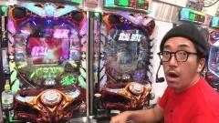 #204 黄昏☆びんびん物語/北斗無双/やじきた/ハナビ/動画