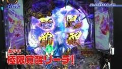 #47 パチテレ情報+HY/P新鬼武者 超・蒼剣/ダンジョンに出会いを求めるのは間違っているだろうか/動画