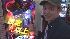 #134 TAI×MAN/AKB48エンジェル/ヱヴァAT777/動画