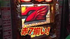 #231 黄昏☆びんびん物語/凱旋/ハーデス/ウルトラセブン2ライト/動画